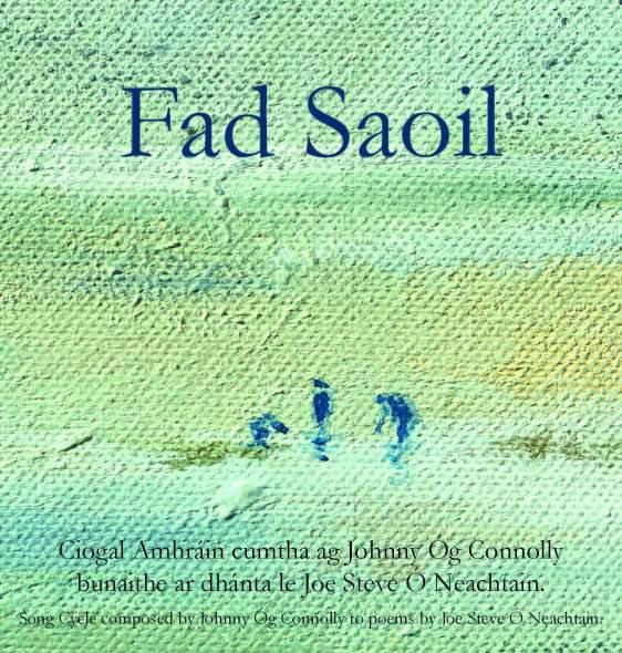 Fad Saoil Square